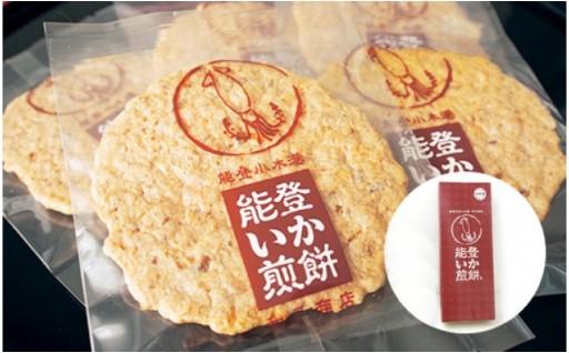 能登小木港で作る風味豊かな  いか煎餅♫