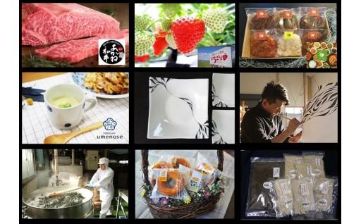 愛媛県を代表するブランド産品あります!