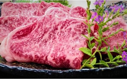 熊本県甲佐町よりお届け、「あか牛」のお肉セット!