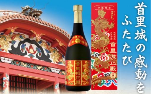 「首里城正殿」赤(五年古酒720ml)