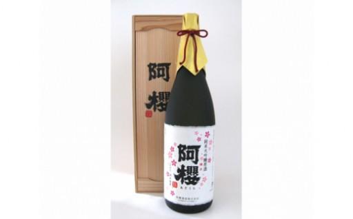芳醇な香りと味の広がりが楽しめる純米大吟醸