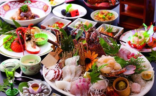 下田温泉 湯本の荘 夢ほたる 1泊2日 2食付き