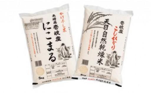 【長崎の米どころ・壱岐】壱岐産米セット