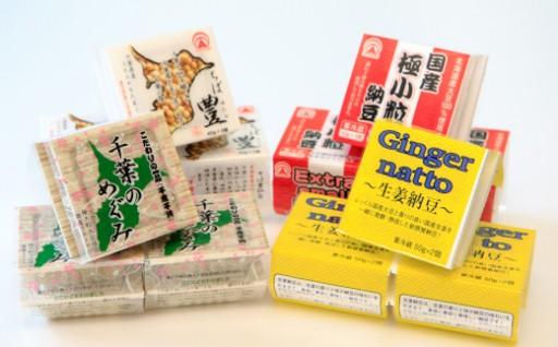 納豆好きにおすすめ♪ 個性派納豆4種を定期便で!