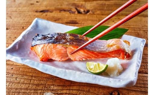 北海道広尾産「うす塩紅鮭切身」