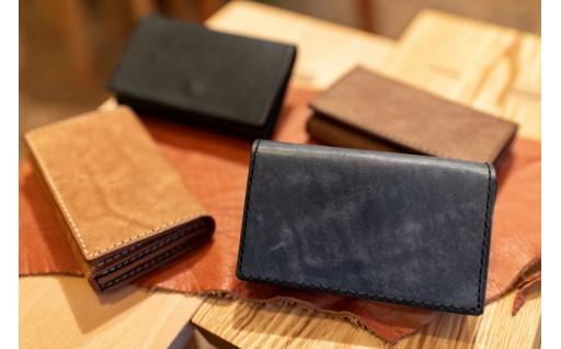 シンプルな革の名刺入れ・カードケース