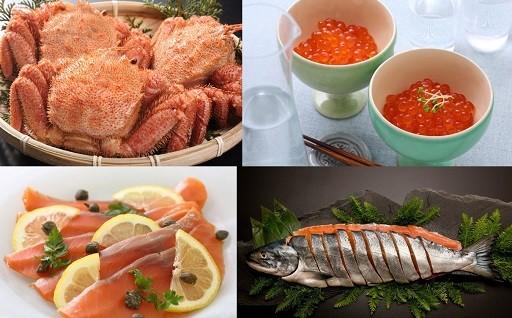 秋鮭漁が不漁のため数量限定となっております。