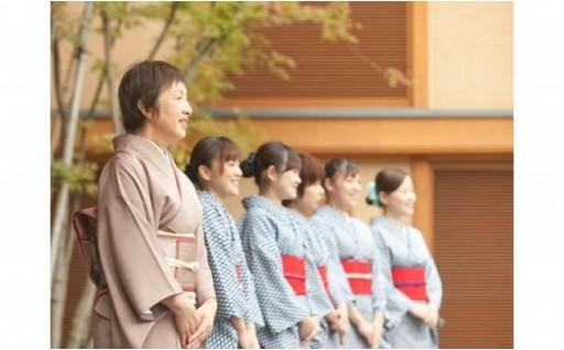 【新着】鬼怒川温泉ホテル