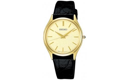 「SEIKO腕時計」50の返礼品募集開始!