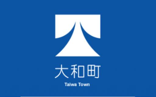 2019年の「ふるさと納税」納めは大和町へ!