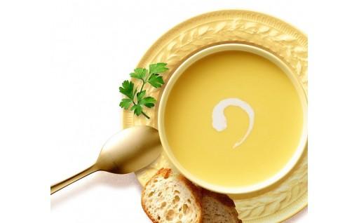 黄金とうもろこしの贅沢コーンスープが人気過ぎる。