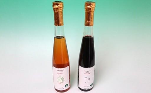 全国梅酒品評会銀賞受賞!砂糖不使用の果実酒セット