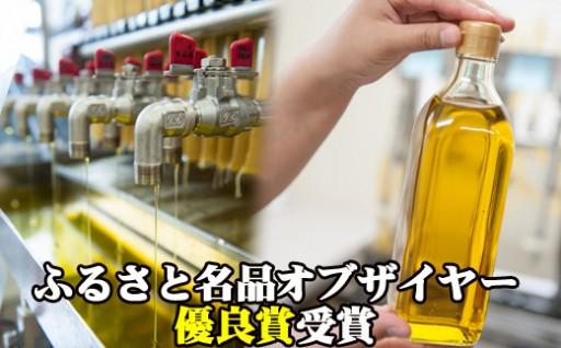 α-リノレン酸、リノール酸が豊富な食用油です!