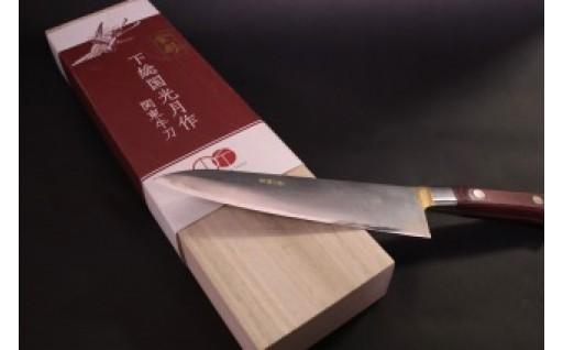 鍛冶師が打つ名工の技!特別仕様の金彩を施した牛刀