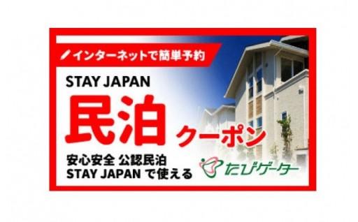 浦添市に東京ヤクルトスワローズがやってくる!