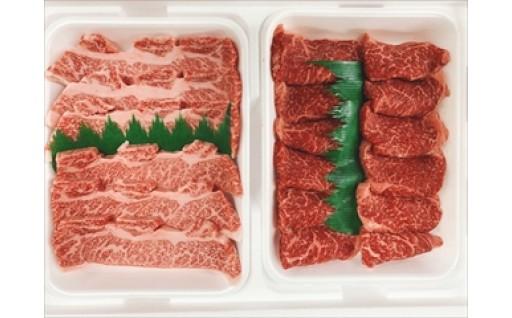 花園牛 焼肉セット 約900g
