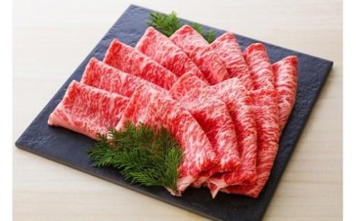 鹿児島尾崎牧場産黒毛和牛ロースすき焼用2~3人前
