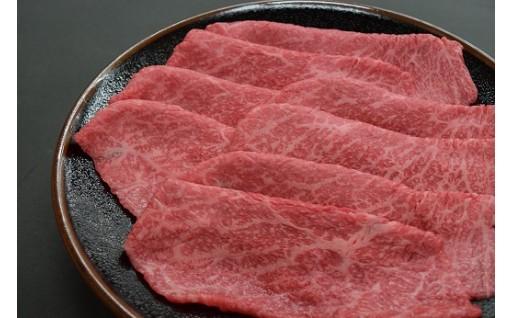 絶品鳳来牛(すき焼き用) ふるさと納税限定品