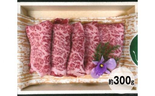 常陸牛すき焼き用(うす切り)