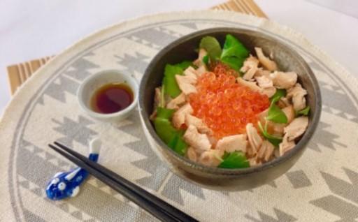 【浜メシ!】鮭といくらの親子丼セット(4人前)