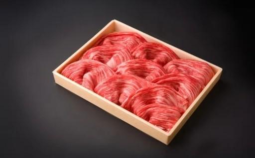豊後牛4等級以上肩肉すき焼き肉500g