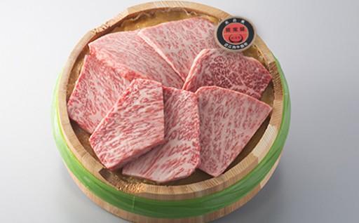 近江牛味噌漬7枚 家族で味わってみてください!