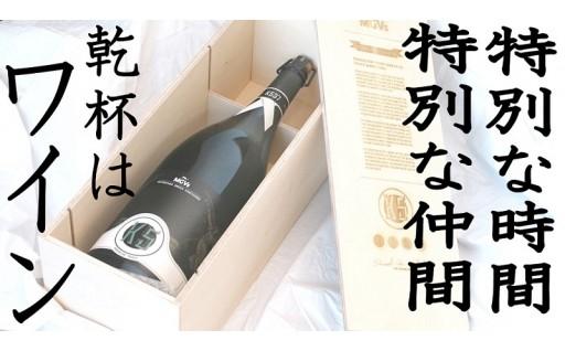 大切な仲間と特別な時間を過ごすためにワインを
