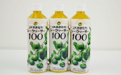 シークヮーサー100 PETボトル500ml×3