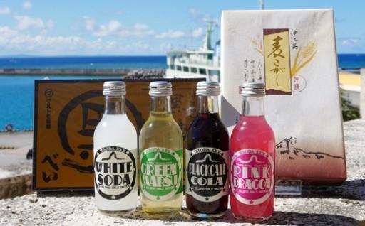 伊江島おやつセット 3種類