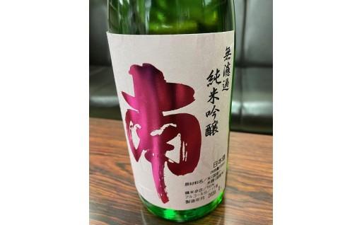 日本酒好きなあなたにおすすめの1本です!