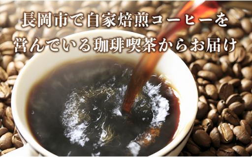 寒い日に美味しいホットコーヒーはいかがですか!?