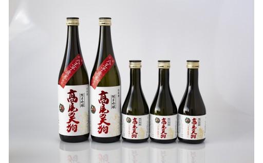 東京・八王子産米100%の地酒「髙尾の天狗」