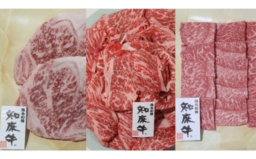 知床牛を満喫できる贅沢セットをご堪能ください!