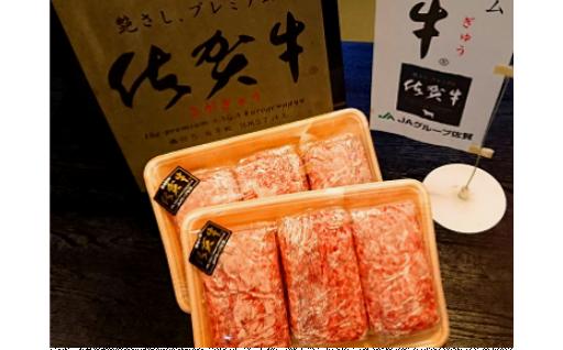 高評価!肉汁溢れるハンバーグです!