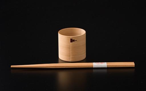 50P6010 白木ぐいのみ&六角杉箸
