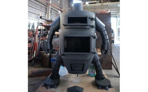 遊びごごろ満載!《ロボット型薪ストーブ》