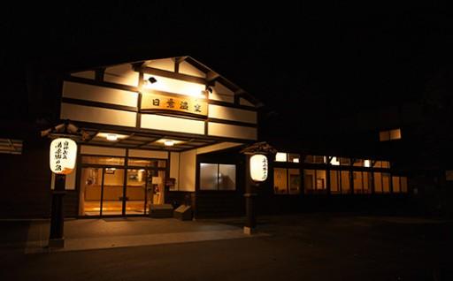 【特別室】日景温泉1泊2日食付きペア宿泊券