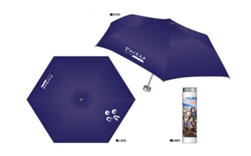 ヤマノススメ おりたたみ傘