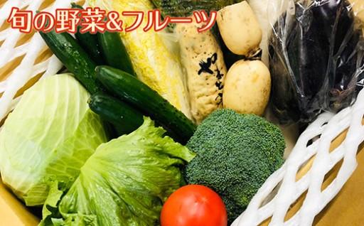 鴨川産の旬の野菜やフルーツをセットでお届け