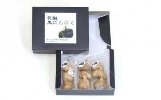 国産発酵黒にんにく(3袋)