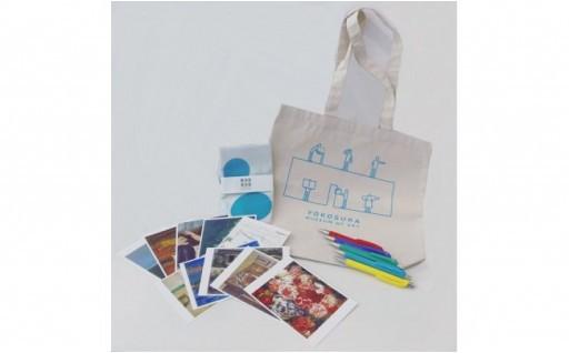 横須賀美術館のオリジナルグッズと観覧ペア券です♪
