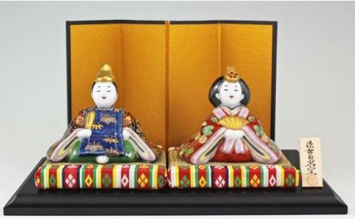 ひな祭り🎎源右衛門窯 染錦座り雛(菊) 置物