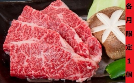 但馬牛特選希少ハラミ 焼肉用1頭分 約1.5kg