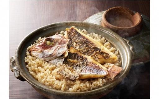 【今が旬】鯛めしセット 割烹料亭の味をご家庭で!