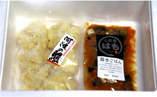簡単おいしい!鱧の天ぷら&混ぜごはんセット