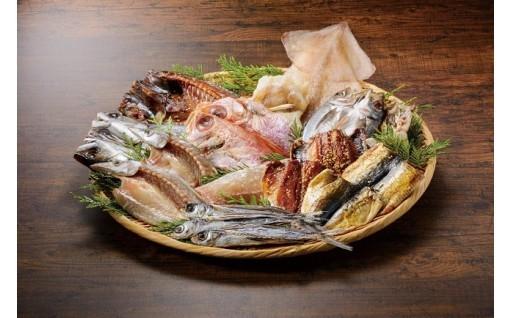 手作り干物【欲ばり平戸ひもの三昧~金目鯛入り~】