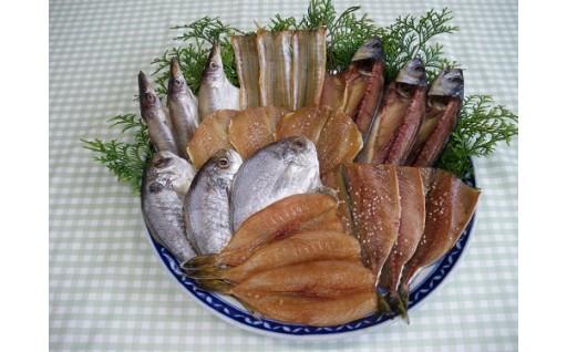 南知多伊勢湾でとれた魚の干物詰合せ