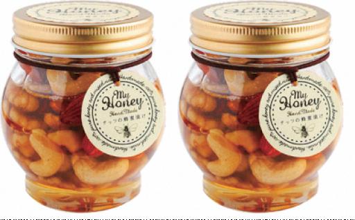 美食女子グランプリ金賞に輝いた美味しいナッツ