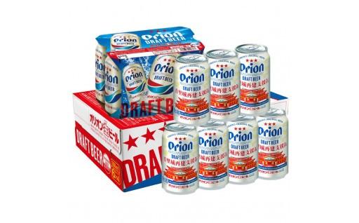 オリオンドラフトビール首里城再建支援デザイン缶