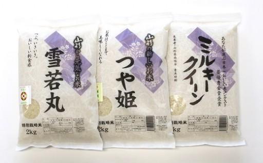 南陽市産の美味しいお米の定期便はいかがですか!
